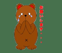 Jiro brown bear sticker #751069