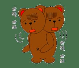 Jiro brown bear sticker #751071