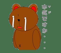 Jiro brown bear sticker #751072