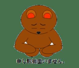 Jiro brown bear sticker #751073