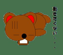 Jiro brown bear sticker #751074