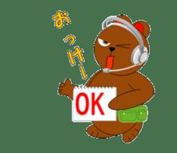 Jiro brown bear sticker #751080