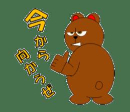 Jiro brown bear sticker #751083