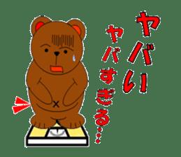 Jiro brown bear sticker #751087