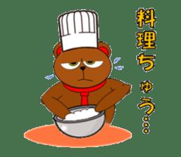 Jiro brown bear sticker #751089