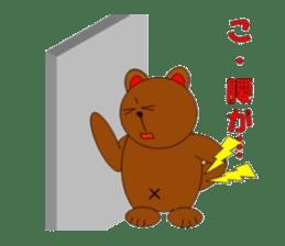 Jiro brown bear sticker #751091