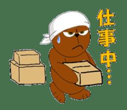 Jiro brown bear sticker #751094