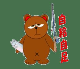Jiro brown bear sticker #751096