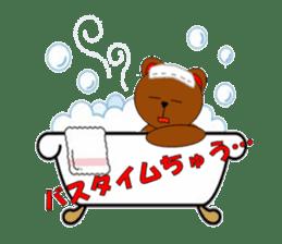 Jiro brown bear sticker #751097