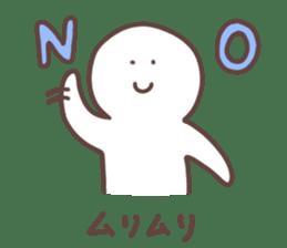simple mann sticker #751546