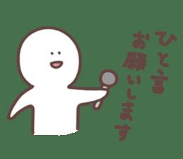 simple mann sticker #751570