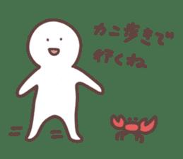 simple mann sticker #751573