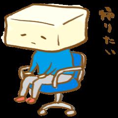 tofu mental