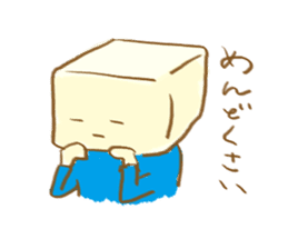 tofu mental sticker #752503