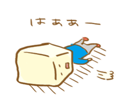 tofu mental sticker #752513