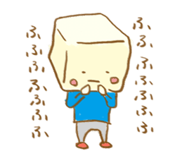 tofu mental sticker #752526