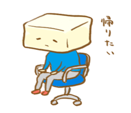 tofu mental sticker #752531