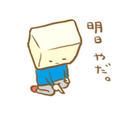 tofu mental sticker #752533