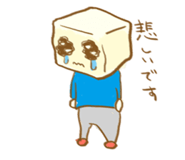 tofu mental sticker #752537
