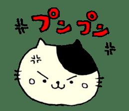 Pretty Nekomaru sticker #752594