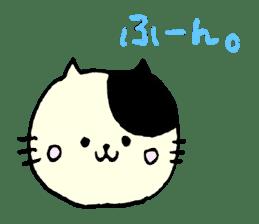 Pretty Nekomaru sticker #752602