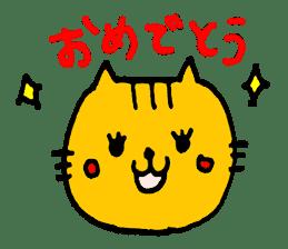 Pretty Nekomaru sticker #752603