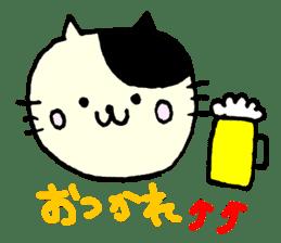 Pretty Nekomaru sticker #752605