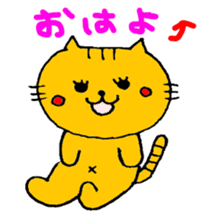 Pretty Nekomaru sticker #752618