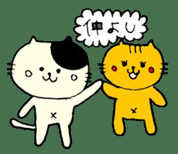 Pretty Nekomaru sticker #752619