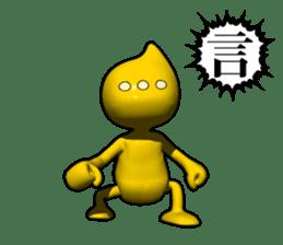 TALK FIGHTER -Japanese Version- sticker #753520