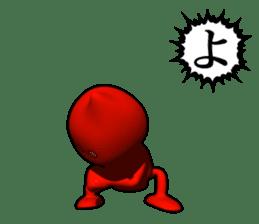 TALK FIGHTER -Japanese Version- sticker #753527