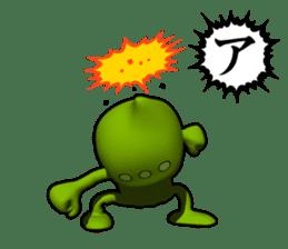 TALK FIGHTER -Japanese Version- sticker #753531
