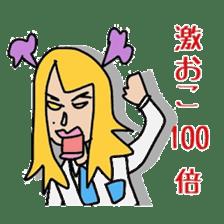 Female college student M sticker #753748