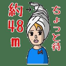 Female college student M sticker #753767
