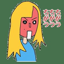 Female college student M sticker #753774