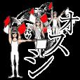 手旗の残像(上)