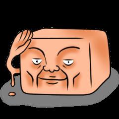 Square man phantasmagoric