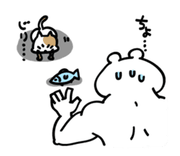 I am bunkichi!!~ fishing ver~ sticker #754730