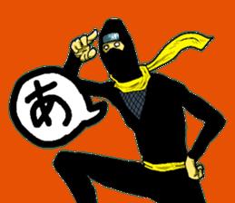 comic ninja sticker #755247
