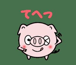 Cute pig Buhimaru sticker #756703