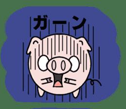 Cute pig Buhimaru sticker #756707