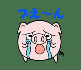 Cute pig Buhimaru sticker #756710