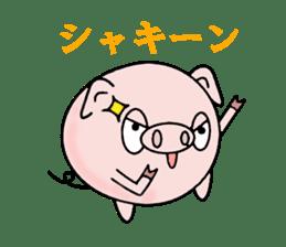 Cute pig Buhimaru sticker #756712