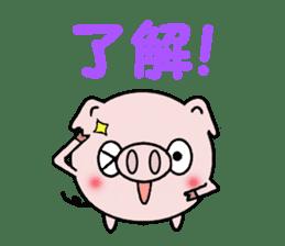 Cute pig Buhimaru sticker #756714