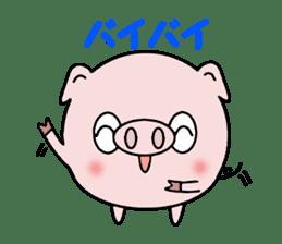 Cute pig Buhimaru sticker #756716