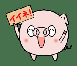 Cute pig Buhimaru sticker #756718