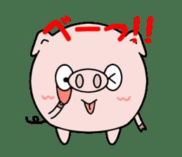 Cute pig Buhimaru sticker #756726