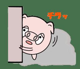 Cute pig Buhimaru sticker #756727