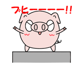 Cute pig Buhimaru sticker #756729