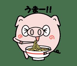 Cute pig Buhimaru sticker #756732